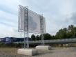 Konstrukcja reklamowa 6,30 x 3,15m - widok od tyłu